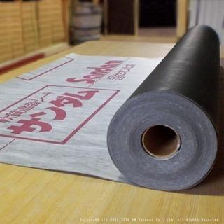 【無料 5/3締め切り】遮音シート  ゼオン化成 サンダム 軟質素材
