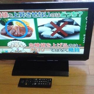 東芝 REGZA 22A2 22インチテレビ