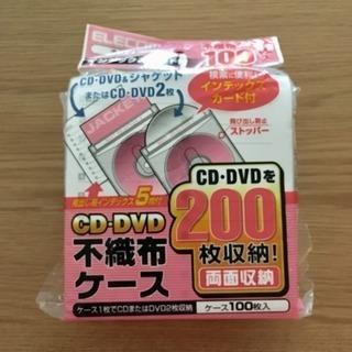 CD・DVD 不織布ケース 両面収納 残80枚程度(約160枚収...