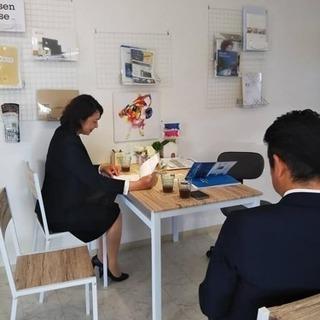 マイホーム勉強会、住宅ローン相談開催中