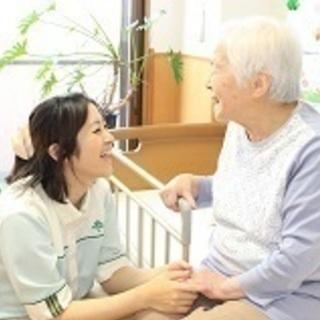 特別養護老人ホーム鳩の丘 (名古屋市)介護職 パート職員積極採用中!