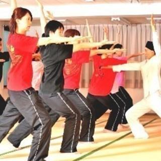「令和」の時代に道家道学院の「気」のトレーニングで心と体を調和し元気になりませんか?岡山で習えます☆ - 倉敷市