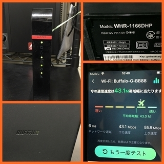 新生活応援 wifiをお部屋に Buffalo WHR-1166...