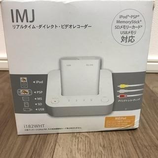 【未使用】リアルタイム・ダイレクト・ビデオレコーダー