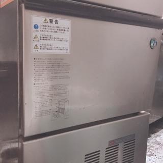 ホシザキ 業務用 製氷機 IM-35L-1