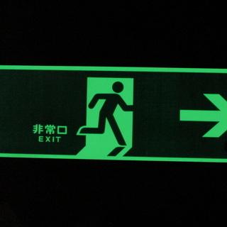 誘導標識板(蓄光式)➡矢印