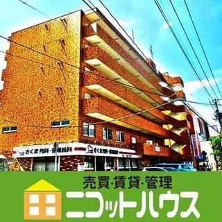 北34条駅徒歩2分!火災保険料のみ入居可&家具・家電付で手ぶら入居...