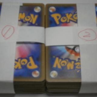 ポケモンカード 100枚×2  ①・②