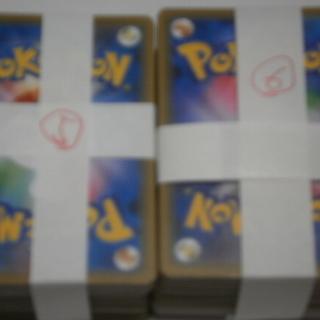 ポケモンカード 100枚×2  ⑤・⑥