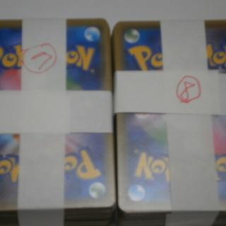 ポケモンカード 100枚×2  ⑦・⑧