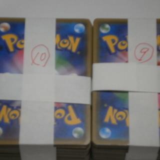 ポケモンカード 100枚×2  ⑨・⑩