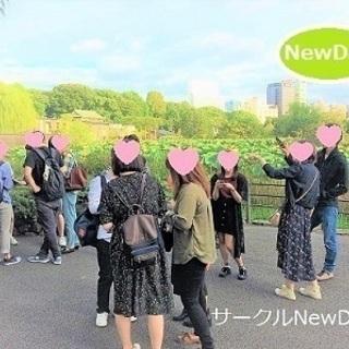 🐨東山動物園の友活・恋活ウォーキングコン!🍏 東海のイベント開催中!🐨