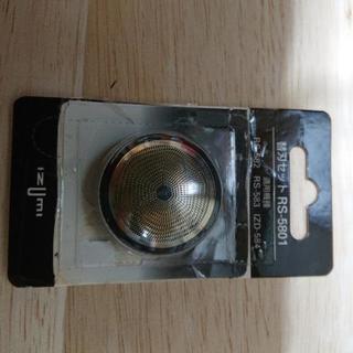 メンズシェーバー替刃セットRS-5801