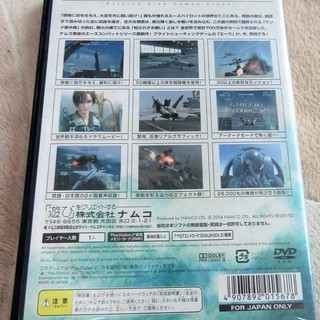☆PS2/ACE COMBAT 5 THE UNSUNG WAR エースコンバット5 ジ・アンサング・ウォー◆激戦の空、究極のエースパイロット体験 − 神奈川県