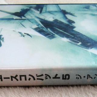 ☆PS2/ACE COMBAT 5 THE UNSUNG WAR エースコンバット5 ジ・アンサング・ウォー◆激戦の空、究極のエースパイロット体験 - 売ります・あげます