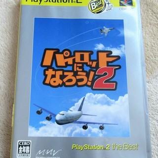 ☆PS2/パイロットになろう2 フライトシミュレーションゲ…