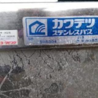 先着★ステンレス浴槽★ペットの飼育~畑の水溜に★現場撤去品 - 徳島市