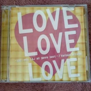 アルバム LOVE   2曲入り