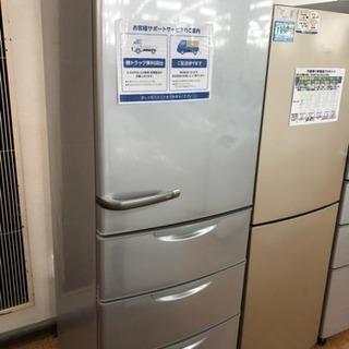 安心6ヶ月保証付!アクアの大型冷蔵庫