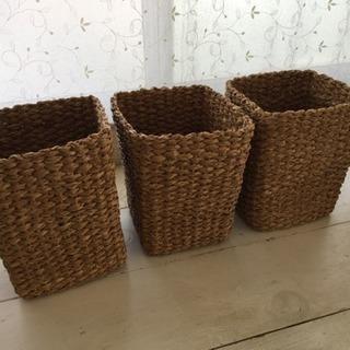 籠★ゴミ箱 3つセット
