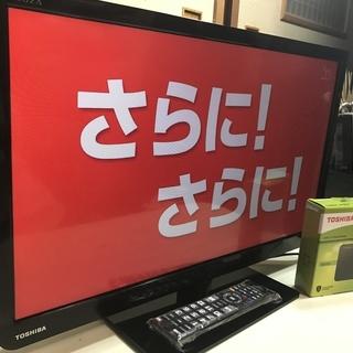 ★値下★【HDD録画テレビ】デジタルハイビジョン液晶テレビ TOSHIBA 23型 管理No⑫ (送料無料)  - 神戸市