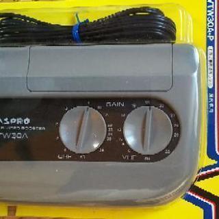 ビデオブースター(MASPRO製)