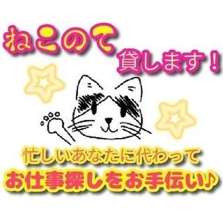 日勤のみ☆ワークライフバランス◎年収300万円~(枚方市・サービス提供責任者) − 大阪府
