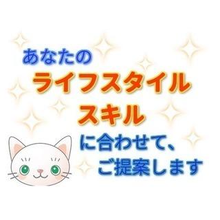 日勤のみ☆ワークライフバランス◎年収300万円~(枚方市・サービス提供責任者) - 正社員
