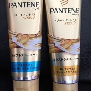 《受け渡し予定者決定》未使用品!!2個で200円!