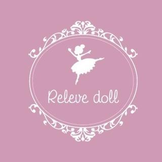 《岡山・倉敷》❦ルルべちゃんレッスン❦releve doll ルル...