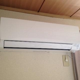 エアコン  富士通  2万円