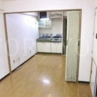 『地下鉄1分』『都市ガス分譲マンション』管理費込みで家賃3万円台♪