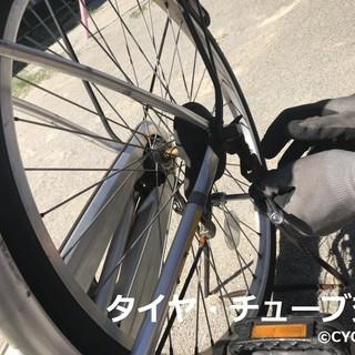 自転車 出張修理 / チューブ交換