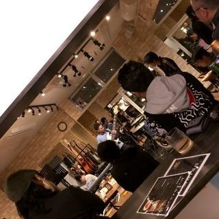 令和 GW限定企画!!5/4.5 Cafe BAR お遊びセッショ...