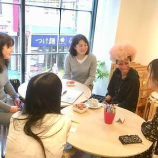 5/18(土) 大人気! English Reading Clu...