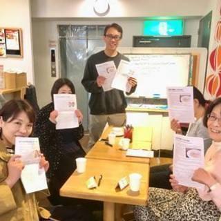 上達実感 5/26(日) 【英語中上級向け】 ニュースで★Read...