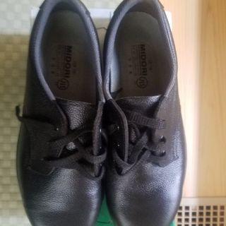 安全靴25.5cm 新品