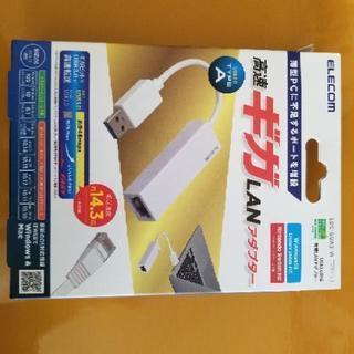 ELECOM USB to LANポート EDC-GUA3-W
