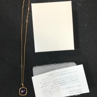 【値下げ】アクセサリー ネックレス 大倉陶園 金属チェーン、シル...