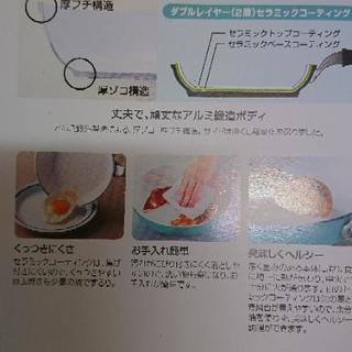 箱無し!セラミックフライパン(水色) - 丸亀市