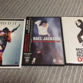 マイケルジャクソン DVD