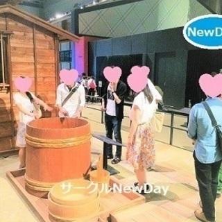 🌼江戸ミュージアムめぐりの博物館コン 🔷 趣味別の恋活パー…