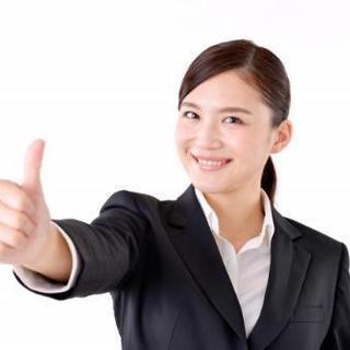 【新社会人限定!!】話し方教室