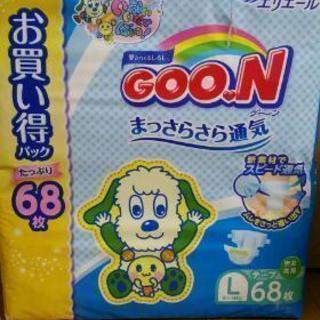 GOON グーン おむつ テープL