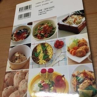 値下げ お米カフェ 定価1400円