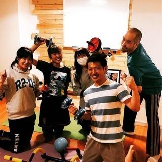 【ダイエットしたい方❗️】筋トレ&ダイエットサークル