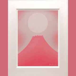 私が描いた油絵です。価格交渉可●優しいピンクの●『日の出桜富士』...