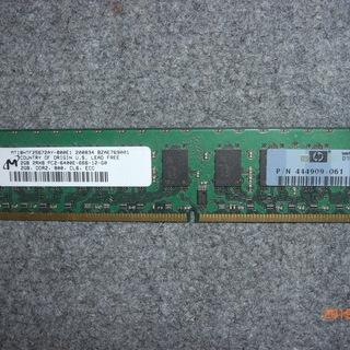 2G DDR2 メモリー ジャンク その3