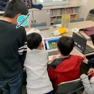 無料の子供プログラミングクラブ CoderDojo港北ニュータウン...