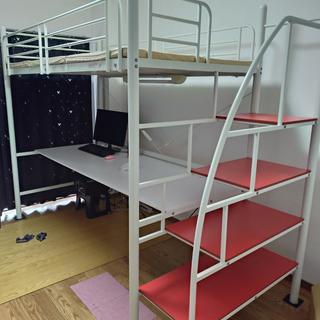【受付終了】階段付きロフトベッド差し上げます。